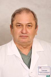 Талызин Андрей Владимирович