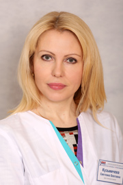 Кузьмичева Светлана Олеговна