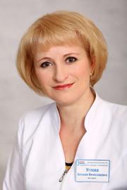 Углова Наталия Вячеславовна