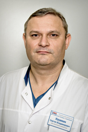 Наумкин Сергей Владимирович