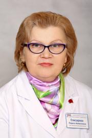Елизарова Лариса Алексеевна