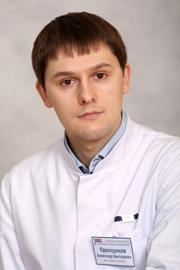 Проскуряков Александр Викторович