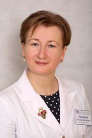 Походяева Наталья Викторовна