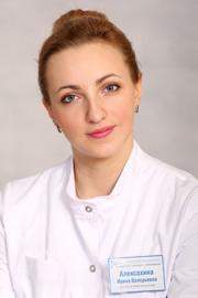 Алексахина Ирина Валерьевна