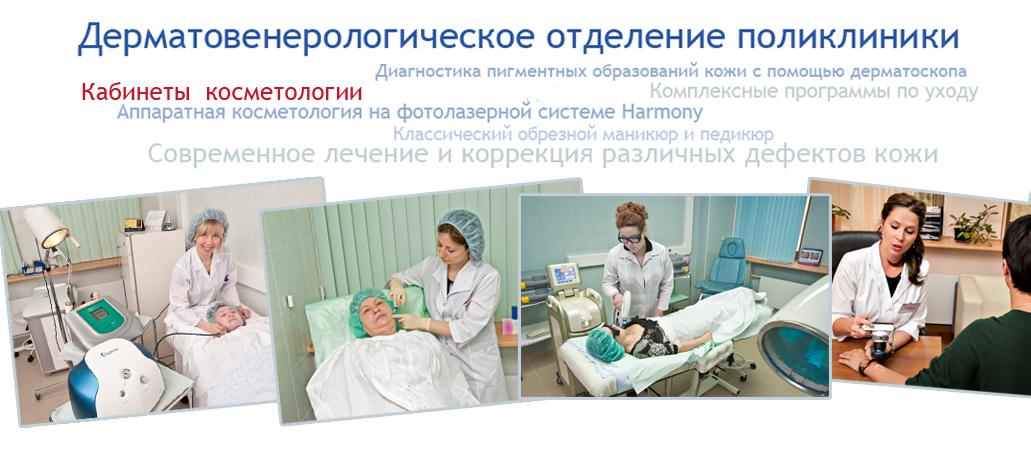 Смоленская областная больница детская офтальмология