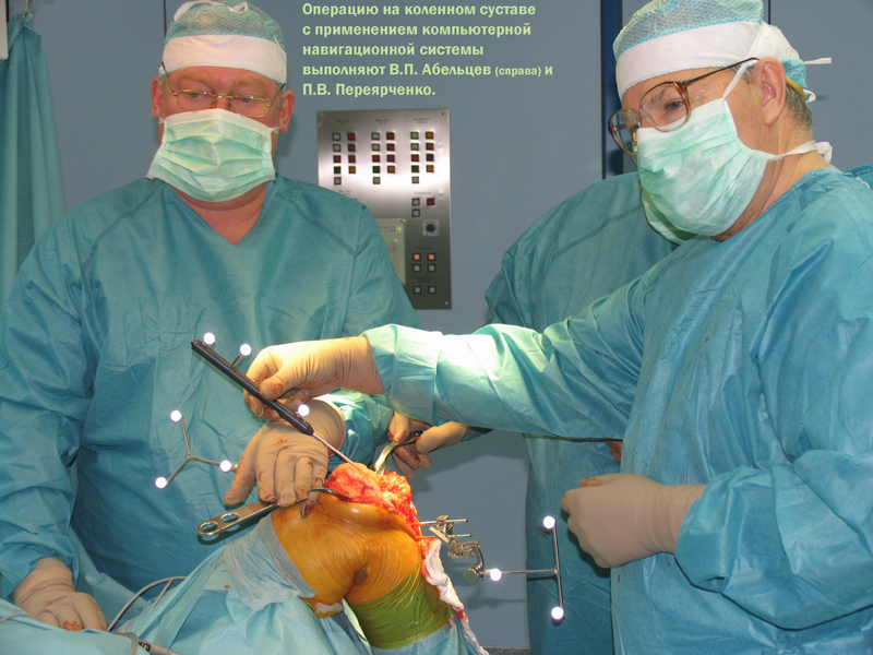 Больница по позвоночникам в сомово воронежа 101
