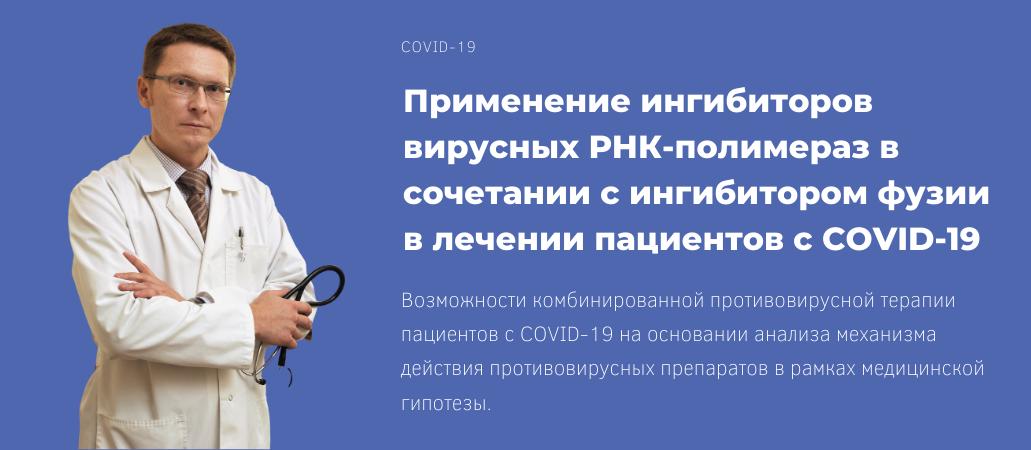 nauka-i-praktika-laboratornykh-issledovanij