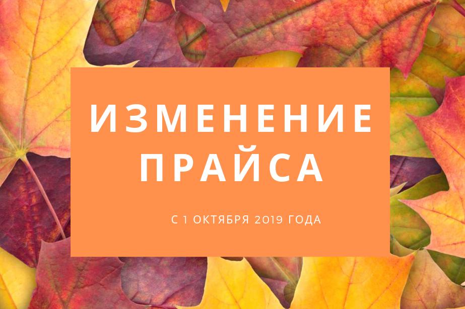Новый прейскурант цен на услуги Объединенной больницы с поликлиникой УД Президента РФ