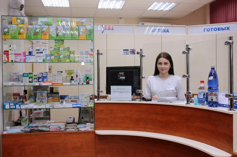Аптека. Оптика. Ортопедия и косметика